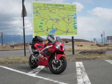 長野県 ヴィーナスライン | Webikeツーリング