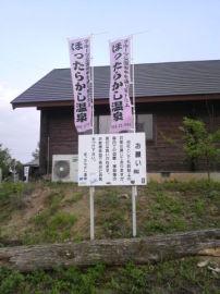 大菩薩方面 林道&温泉ソロツーリング(2013年8月7日) | Webikeツーリング