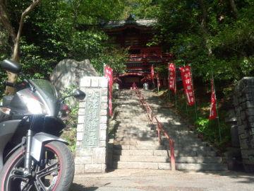 伊香保~榛名山ツーリング | Webikeツーリング