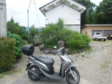 伊勢のそよ風さん街道散歩ツーシリーズ、今回は岐阜県境にある城址と関が原まで   Webikeツーリング