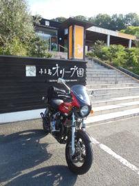 小豆島ダムカード獲得ツー | Webikeツーリング