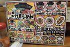 【グルメ紀行・ラーメン】広島駅前「二代目もんごい亭」