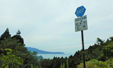 ブログ更新 オートバイの旅 justa2ofus-kzblues.com 「北国街道からしおかぜラインに向かったが、高波で通行止。2021.9.12(日)」 | Webikeツーリング