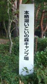 秋!2ストの煙とともに富士へ   Webikeツーリング