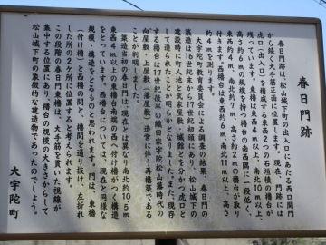 本当にラストランに・・で今回は織田氏弟関係の城址を見て来ました。 | Webikeツーリング