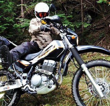 ブログ更新~オートバイの旅~justa2ofus-kzblues.com「三河下山村近辺林道探索 with同級生 2019.10.28(月)その2」 | Webikeツーリング