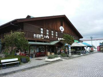 道の駅池田町ハープセンター | Webikeツーリング
