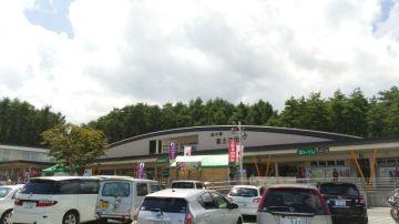 道の駅 富士吉田   Webikeツーリング