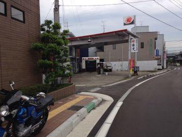 久保石油 鯖江SS | Webikeツーリング