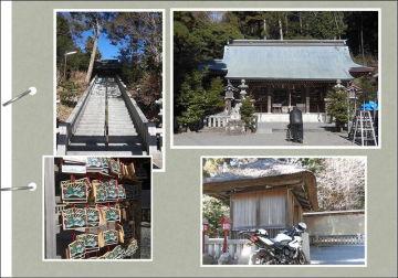 神社にバイクショップと、みんなまとめて初詣!?(^o^)/   Webikeツーリング