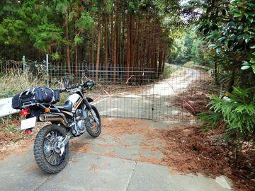 ブログ更新~オートバイの旅~justa2ofus-kzblues.com  「岡崎・豊川市の林道散策。2021.2.13(土) その1」   Webikeツーリング