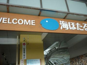 茨城&千葉ツーリング | Webikeツーリング