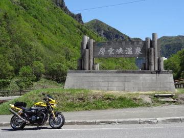 北海道に夏が来た?(三国峠編)ι(´Д`υ) | Webikeツーリング