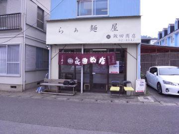 YAMAHAトリシティで 湯河原>>箱根初ツーリング   Webikeツーリング