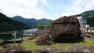 九頭竜湖を目指して 富山・石川・福井・岐阜周遊コース | Webikeツーリング