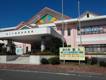 道の駅 喜入 | Webikeツーリング