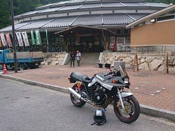 道の駅・スパ羅漢に行って来ました | Webikeツーリング