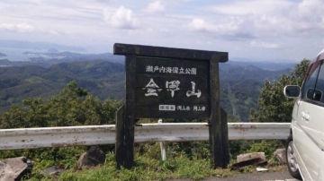 岡山県南部ワインディングツーリング | Webikeツーリング