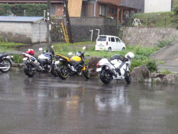 雨の龍遊   Webikeツーリング