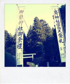 茨城・花貫渓谷 パワースポットといろいろおかしい海鮮丼。 | Webikeツーリング