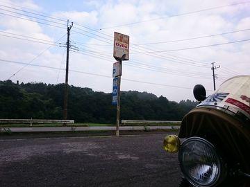 七里川温泉 | Webikeツーリング