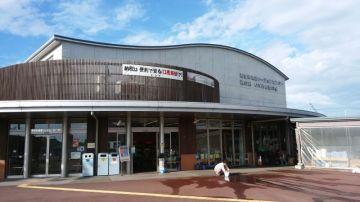 道の駅いずみ山愛の里 | Webikeツーリング