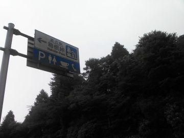 道の駅キャンペーン6   Webikeツーリング