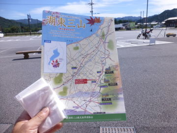 久しぶりの「ダムカード」 & 「鈴鹿スカイライン」   Webikeツーリング