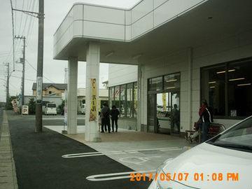 GSR400、ドレスアップのお披露目ツーリング in 銚子 | Webikeツーリング