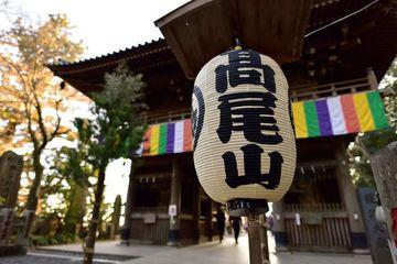 高尾山プチツー | Webikeツーリング