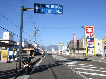 奈良井宿~馬籠宿へ/木曽路バイク旅1 | Webikeツーリング