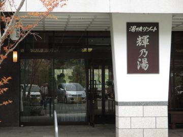 原付2種で行く 大阪→湯原温泉ツーリング その1 | Webikeツーリング