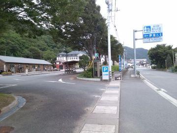 道の駅 第九の里 | Webikeツーリング