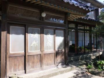 奥能登絶景海道ツーリング1日目 | Webikeツーリング