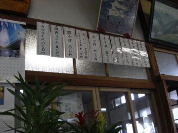 宮城県大崎市にある、いろは食堂古川支店のラーメン | Webikeツーリング