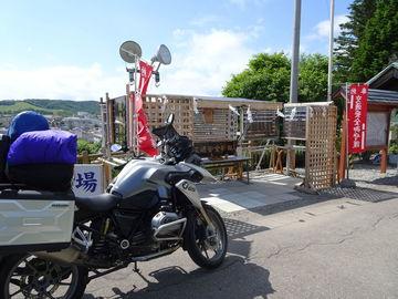 2017北海道旅(7) 1周目(6)   Webikeツーリング