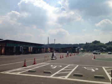 道の駅サシバの里いちかい | Webikeツーリング