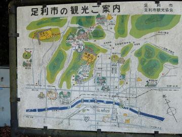 ちょっと足利へ。関東の京都?!(汗) | Webikeツーリング