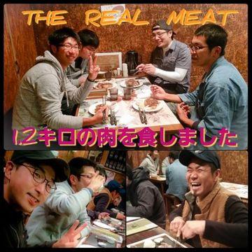 肉屋の肉を1.2キロ完食!! | Webikeツーリング