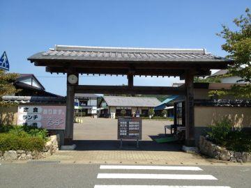 道の駅・伊万里 | Webikeツーリング
