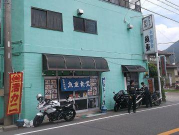 伊豆・戸田の深海料理 | Webikeツーリング