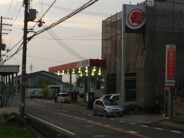 (有)寿石油店 神須屋SS | Webikeツーリング