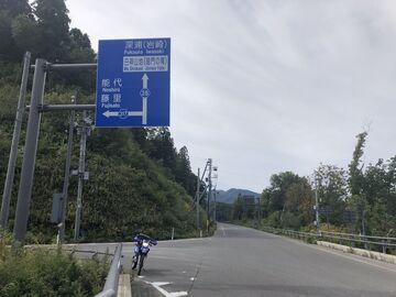 西目屋二ツ井林道へ | Webikeツーリング