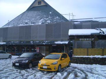 大雪で予定変更 | Webikeツーリング
