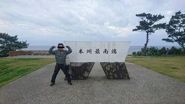 GWロングツーリング和歌山へ | Webikeツーリング