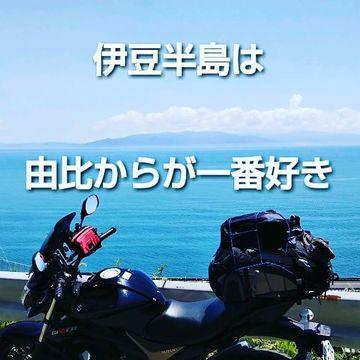 東京~名古屋 往復 61.3km/L | Webikeツーリング