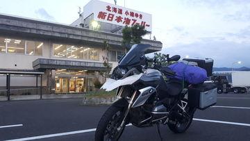 2018秋北海道ツーリング(1) バイクでは初めての新日本海フェリー | Webikeツーリング