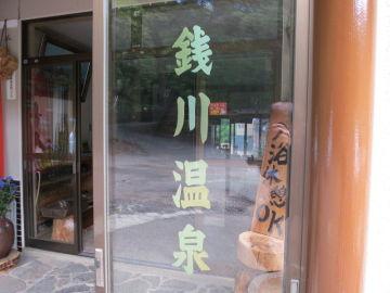 八幡平・後生掛キャンプ場 | Webikeツーリング