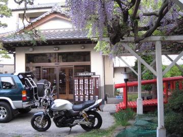 裏磐梯スカイバレー/気まぐれバイク一人l旅 | Webikeツーリング