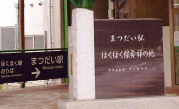 第4弾丸ツーリング富山(2日目)-1   Webikeツーリング